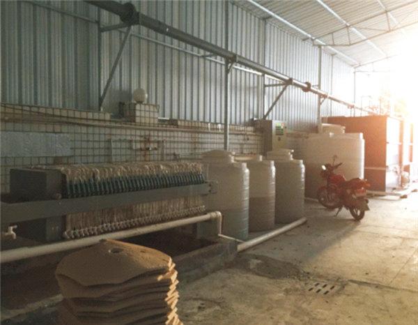 潮州市弘業陶瓷發展有限公司30m3天陶瓷廢水治理工程 (2).jpg